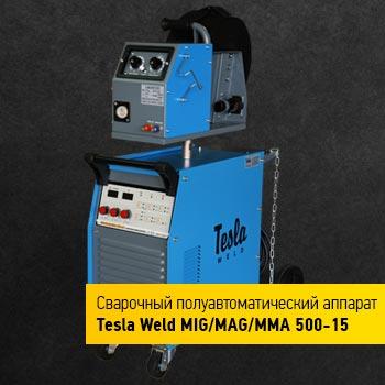 Зварювальний напівавтоматичний апарат Tesla Weld MIG/MAG/MMA 500-15, фото